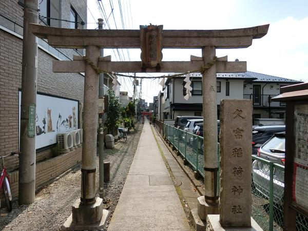 久富稲荷神社の参道