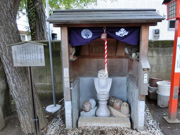 久富稲荷神社のふくろうの社