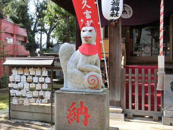 久富稲荷神社の左の狐