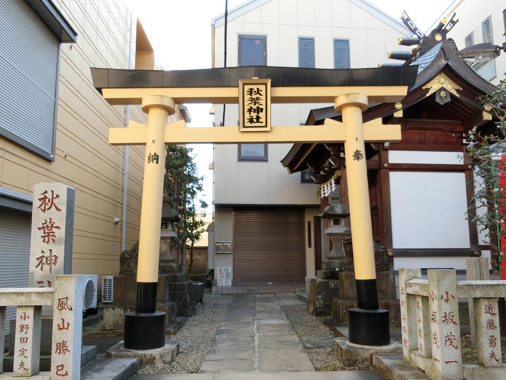 神楽坂にある秋葉神社の紹介