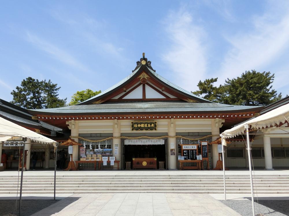 広島護国神社の紹介