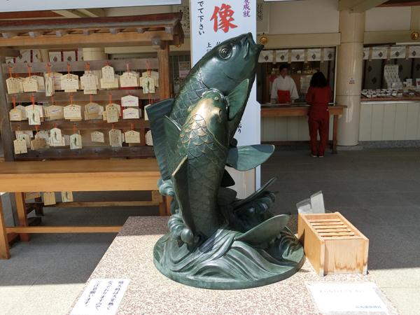 広島護国神社の双鯉の像