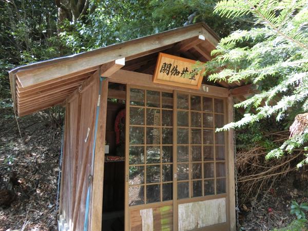 弥山の閼伽井堂