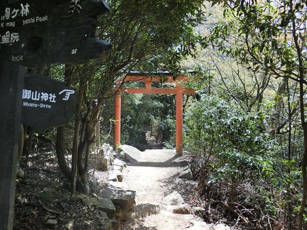 御山神社の入口