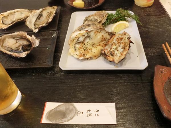 牡蠣屋の焼き牡蠣と牡蠣グラタン