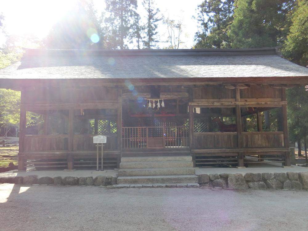 宮島にある大元神社の紹介