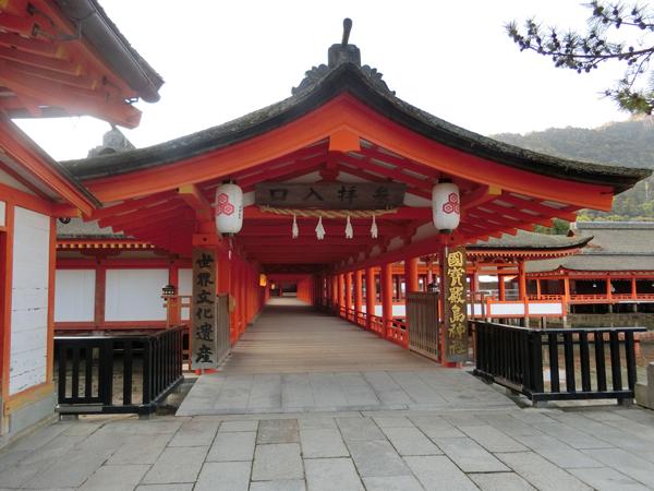 厳島神社の入口