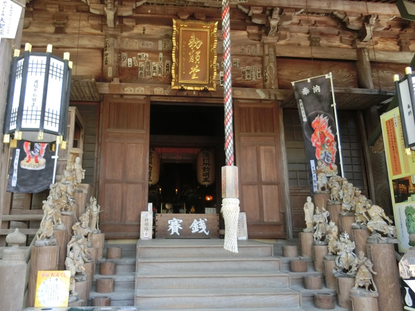勅願堂の入口