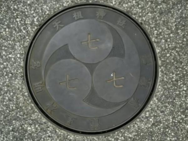龍土神明宮のマンホール