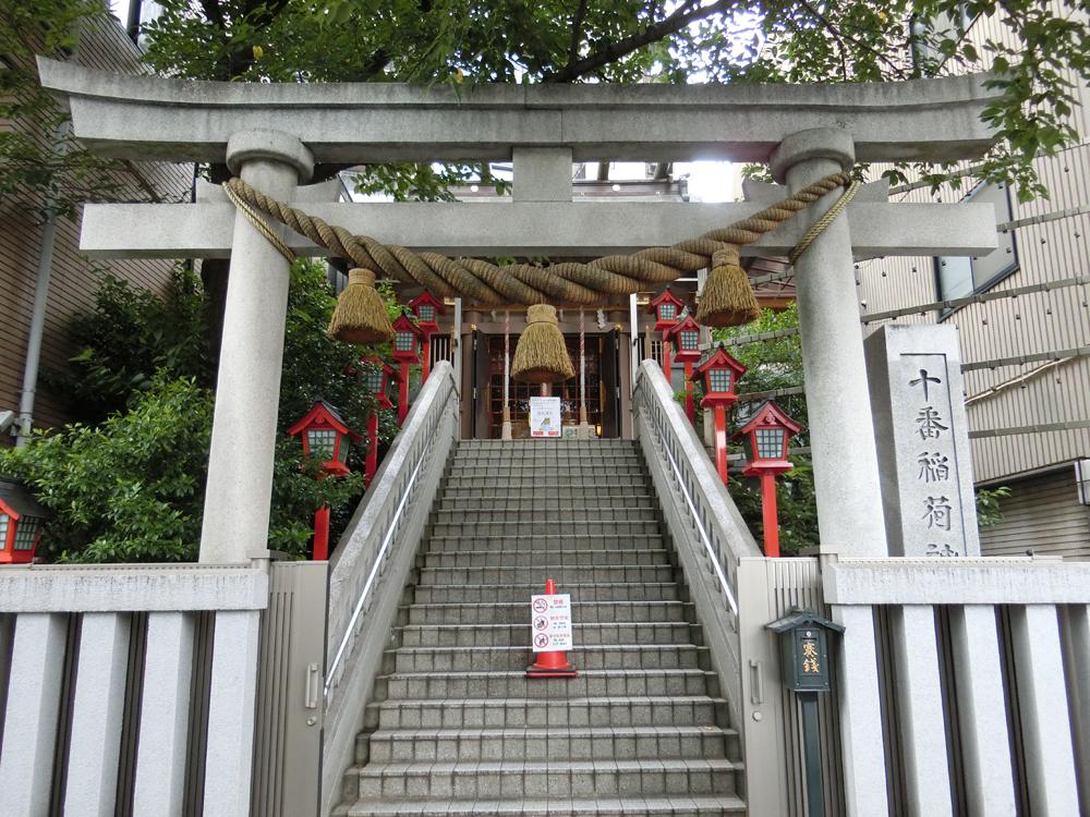 十番稲荷神社の紹介