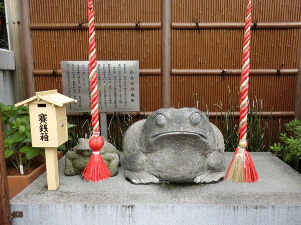 十番稲荷神社のかえるの石像
