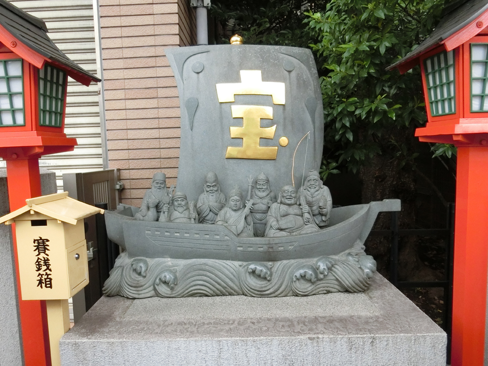 十番稲荷神社の宝船