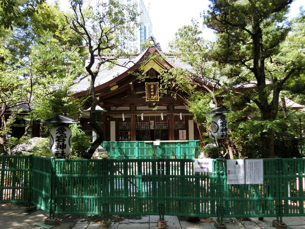 愛宕神社の紹介