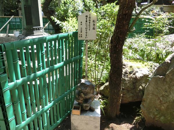 愛宕神社の招き石