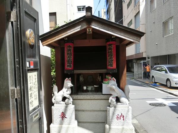 末廣稲荷神社