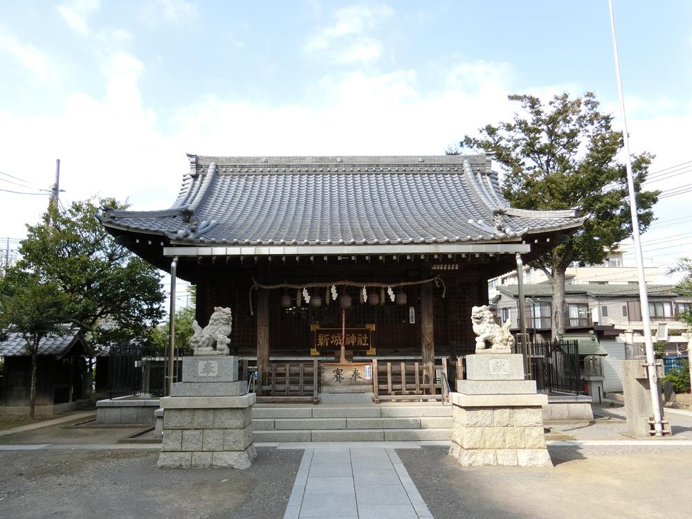 新城神社の紹介