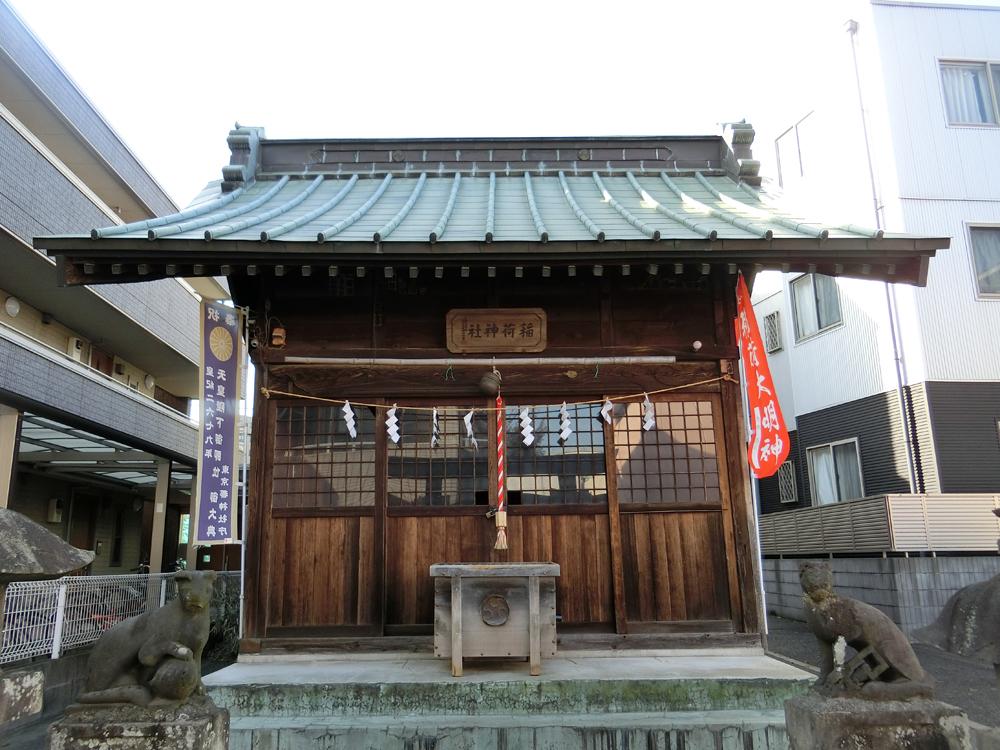 矢野口にある稲荷神社の紹介