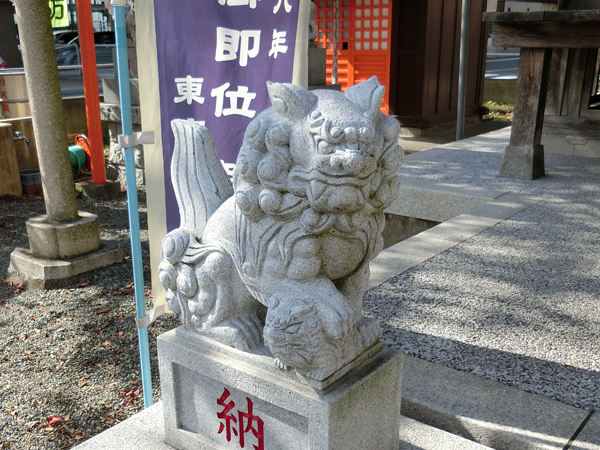 中村天祖神社の狛犬