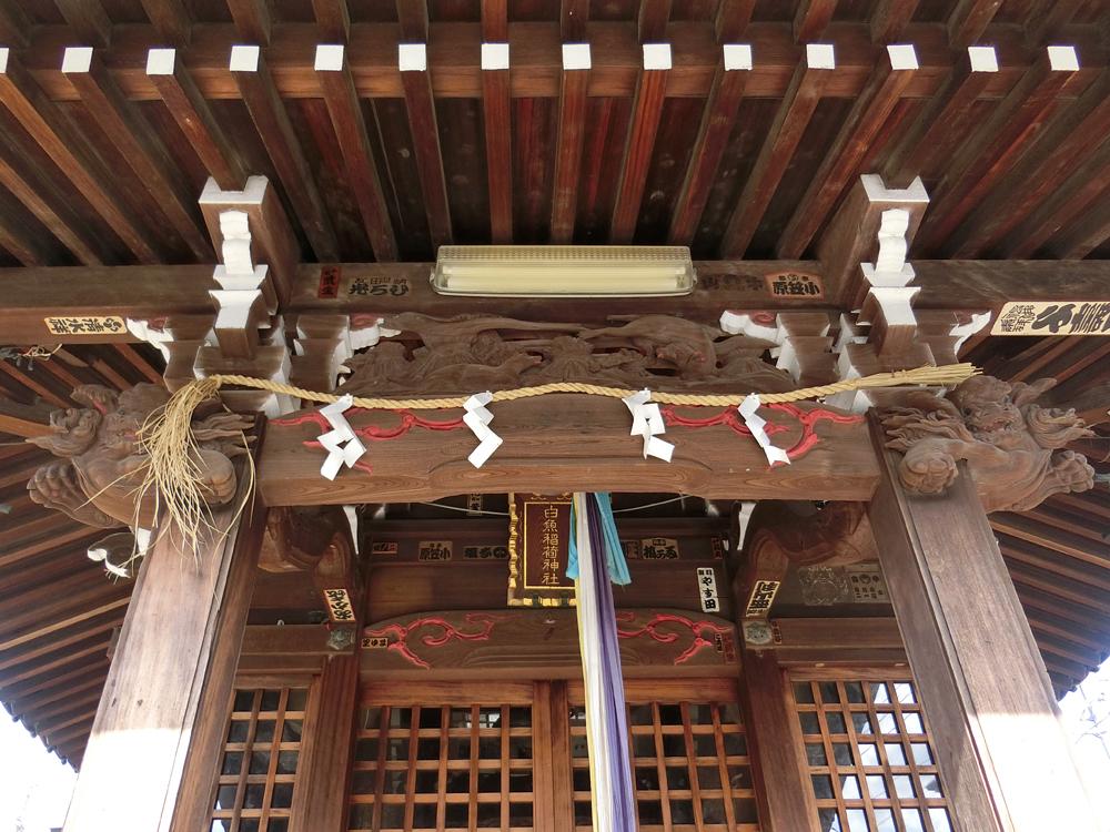 白魚稲荷神社の彫刻