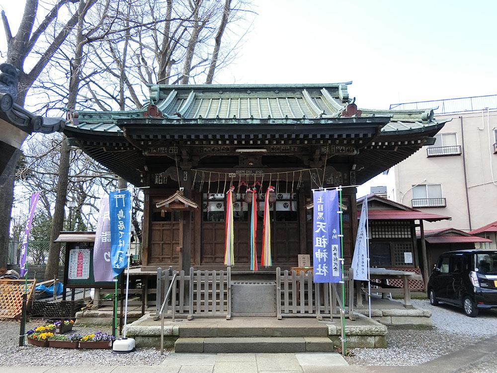 上目黒天祖神社の紹介
