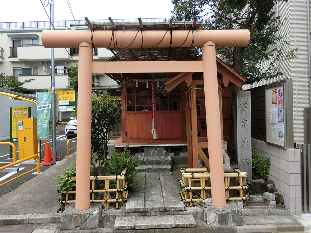 大京神社の紹介