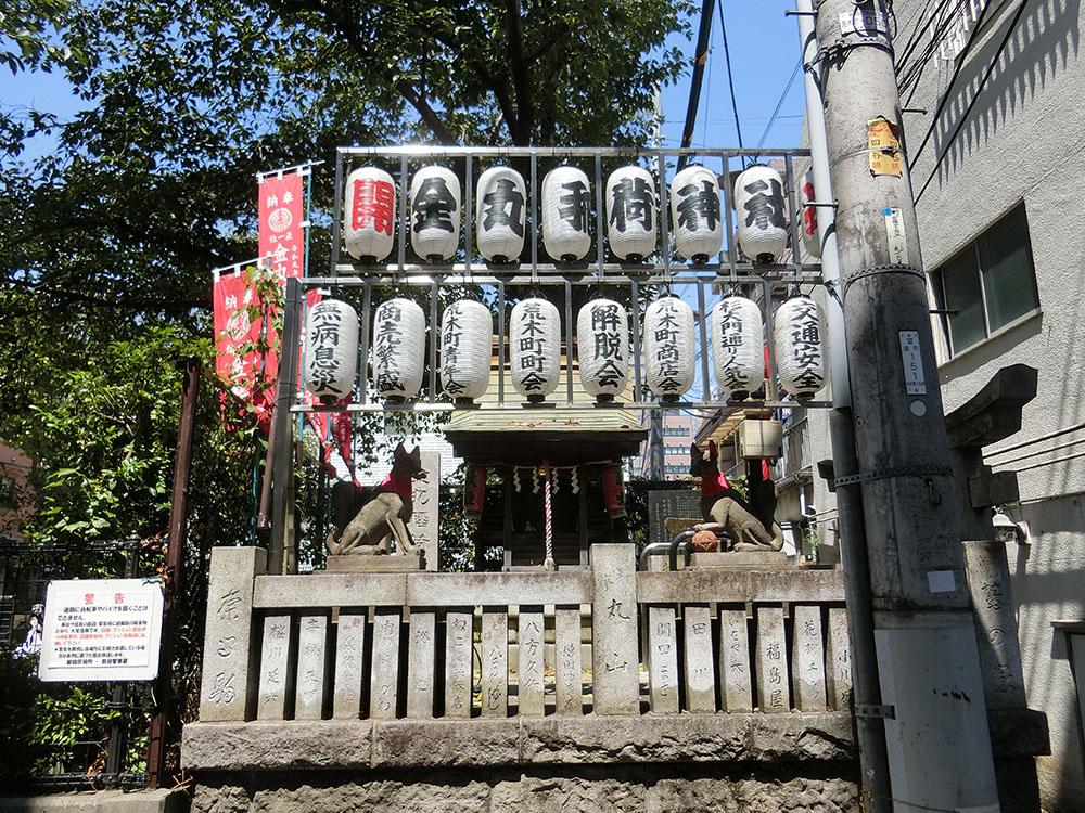 金丸稲荷神社の紹介