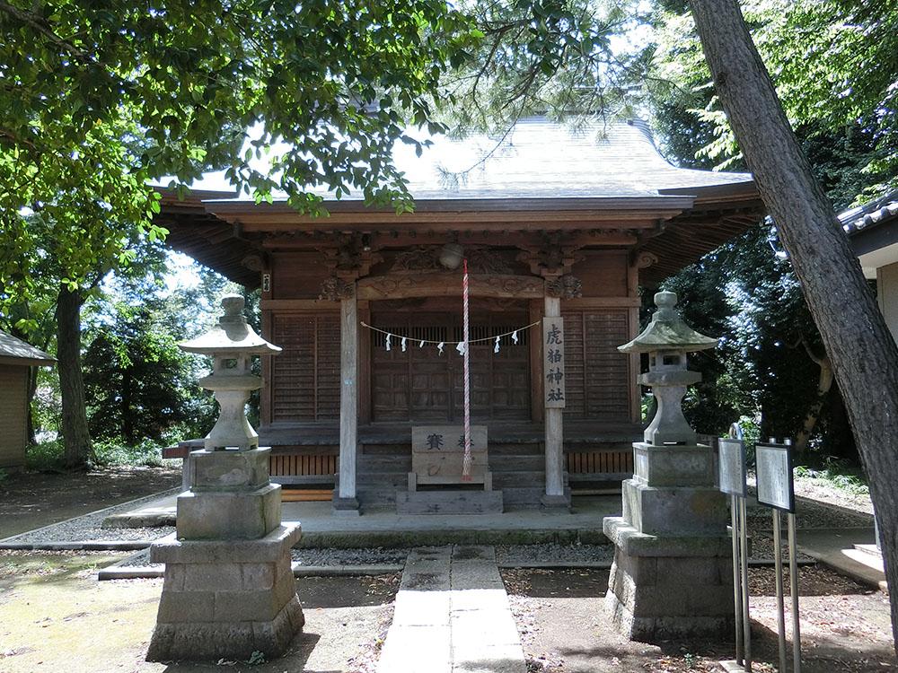 虎狛神社の紹介