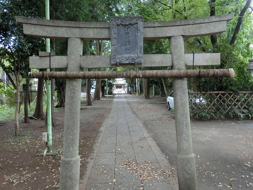 伊豆美神社の鳥居