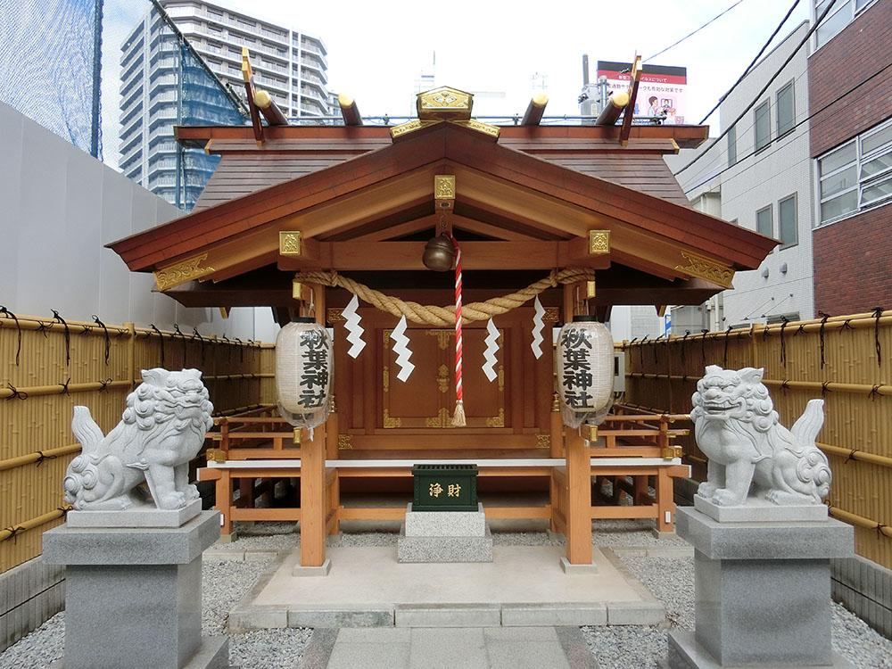 表参道にある秋葉神社の紹介