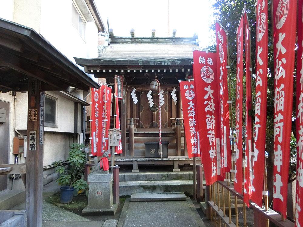 大松稲荷神社の紹介