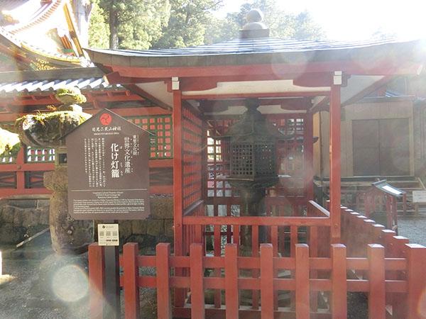 二荒山神社の化け灯籠