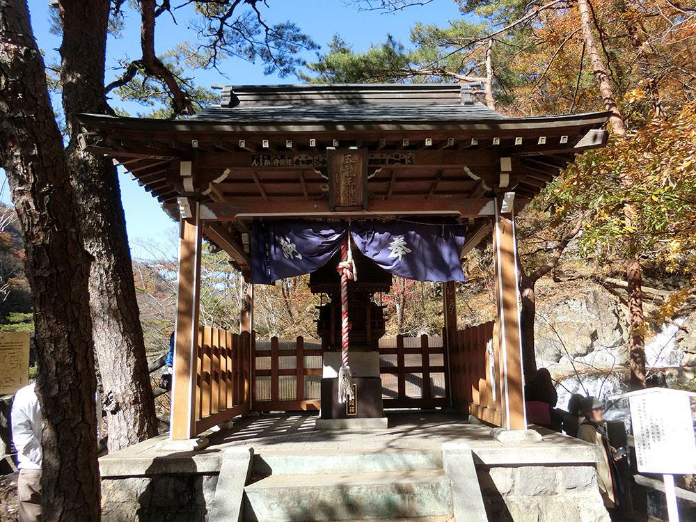 五龍王神社の紹介