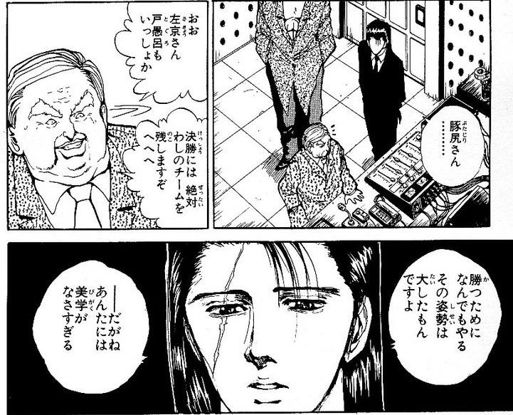 f:id:inugami09:20170108215242j:plain
