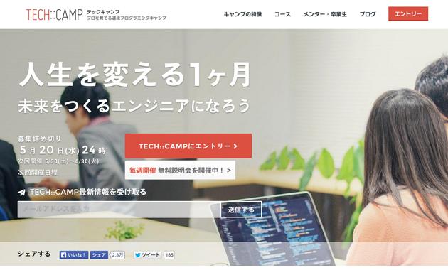 f:id:inugami09:20170112132607j:plain