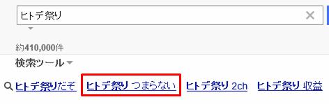 f:id:inugami09:20170810232715p:plain