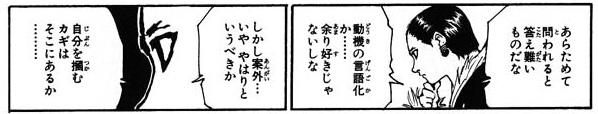 f:id:inugami09:20170824233823j:plain