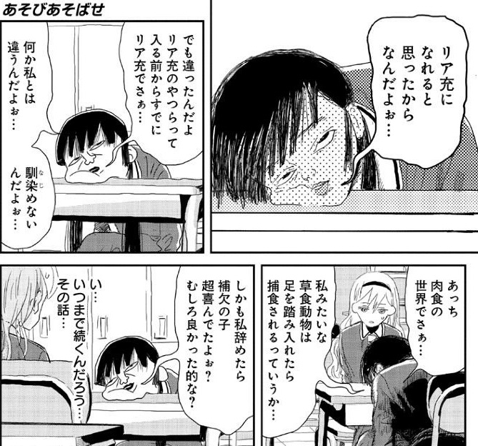 f:id:inugami09:20170926000047j:plain
