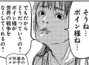 f:id:inugami09:20170926001205j:plain