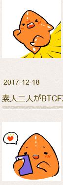 f:id:inugami09:20171221143300p:plain