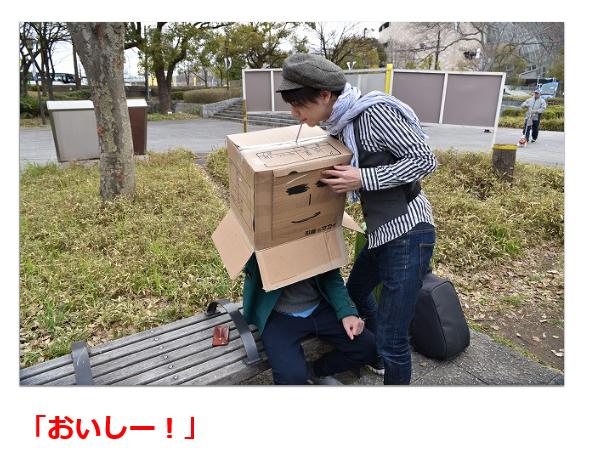f:id:inugami09:20171221144128p:plain