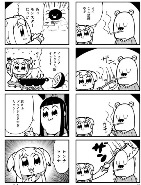 f:id:inugami09:20171227141446p:plain