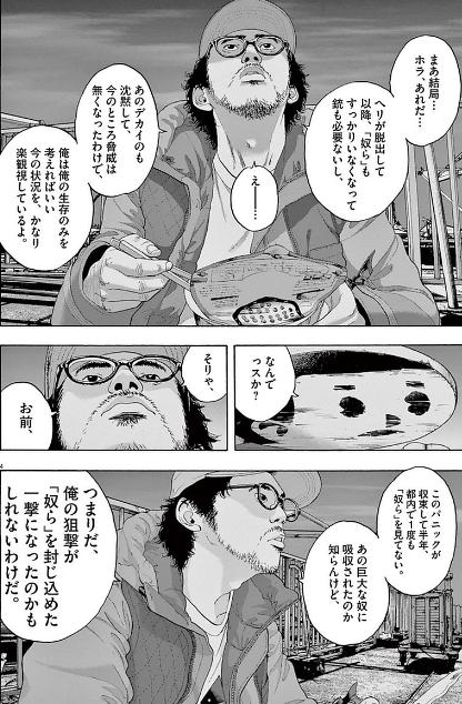 f:id:inugami09:20171227180626p:plain