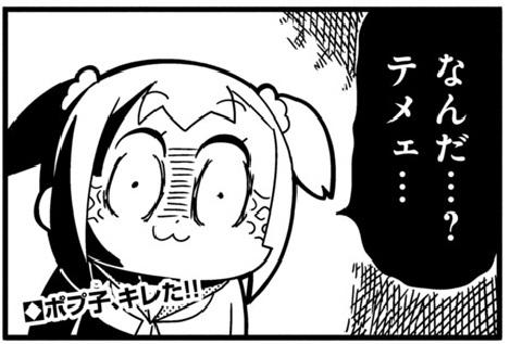 f:id:inugami09:20180104114725j:plain
