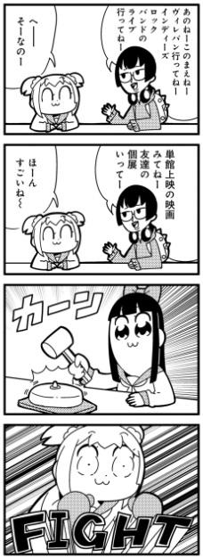 f:id:inugami09:20180114090508j:plain
