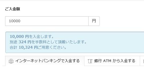 f:id:inugami09:20180118093709j:plain