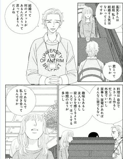 f:id:inugami09:20180123152705j:plain