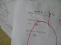 7歳児がぬいぐるみの小学校のためにテスト作った