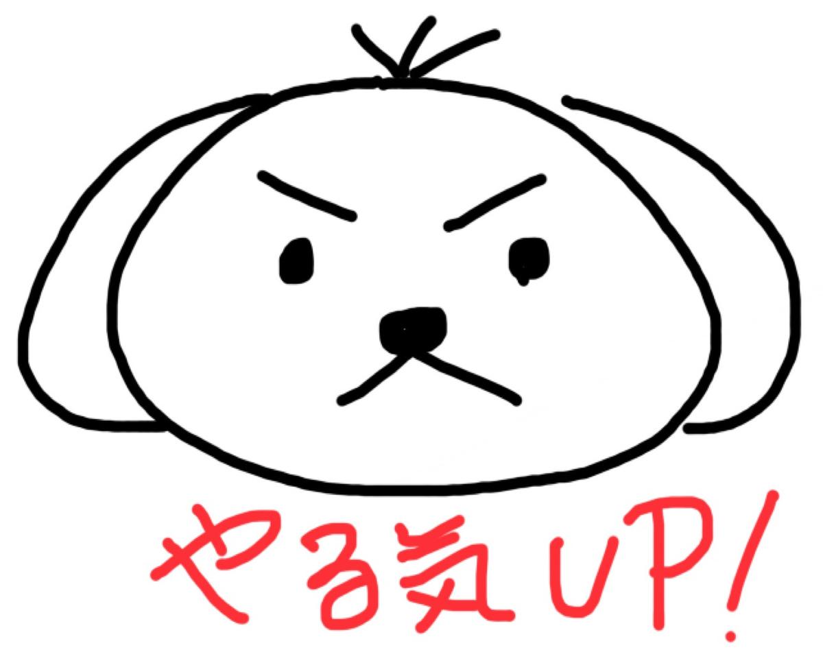 f:id:inugoto1:20190407190252j:plain