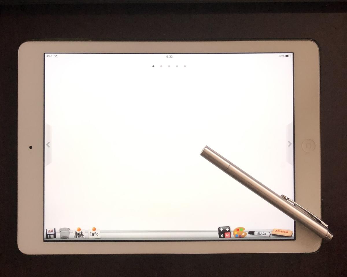 犬にもわかる株主優待 iPad ホワイトボードアプリ