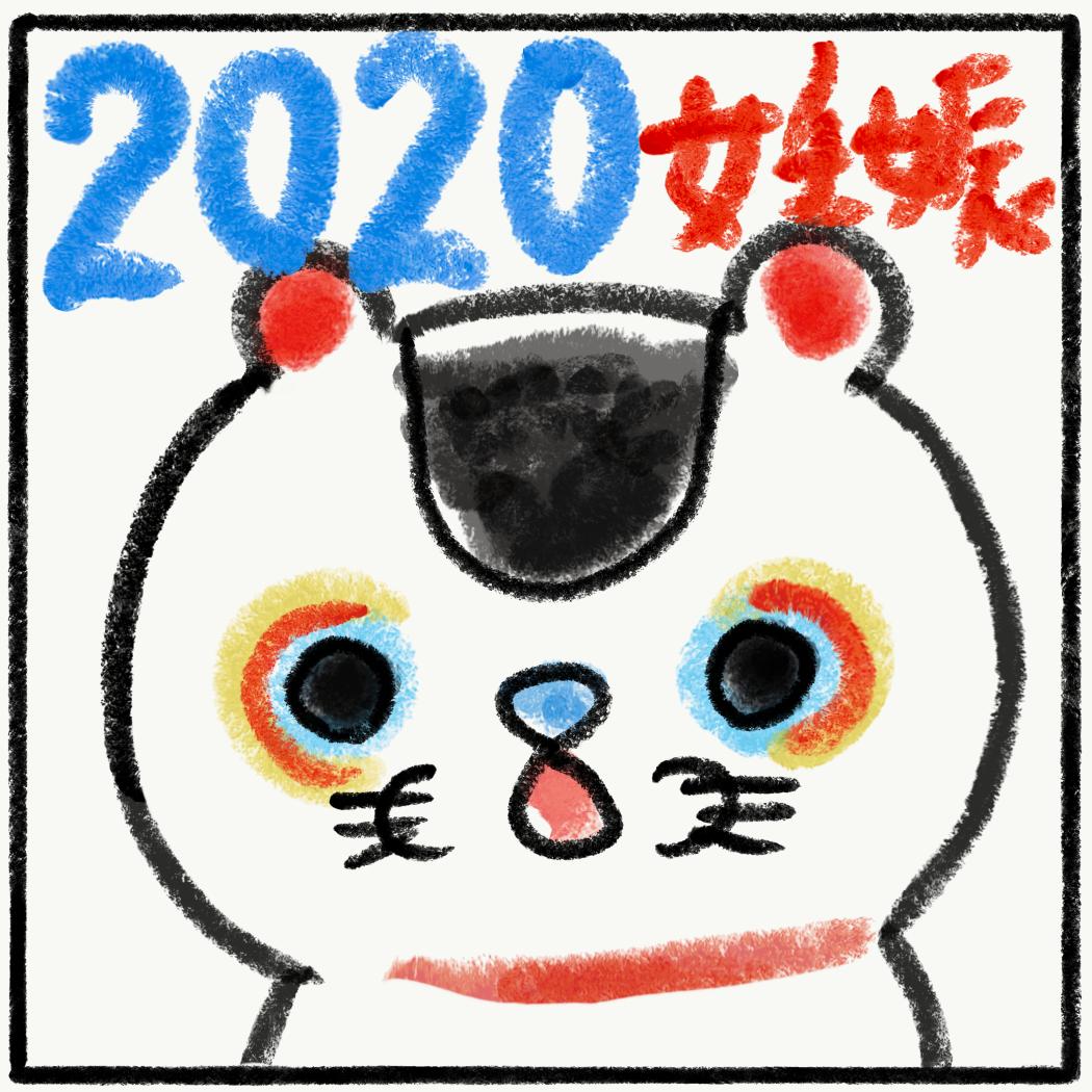 f:id:inuharico:20210111120911p:plain